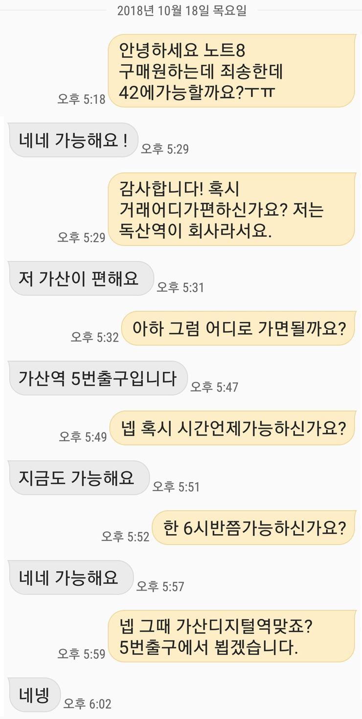 가산디지털단지역_3 (1).png