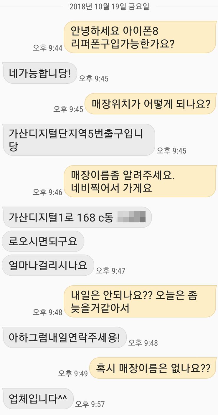 가산디지털단지역_9 (1).png