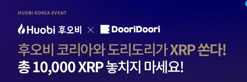 http://www.ppomppu.co.kr/zboard/data3/2019/1028/20191028153416_kznxaoed.png