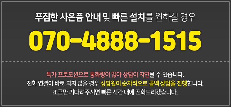 전화번호안내 1515 뽐뿌.png