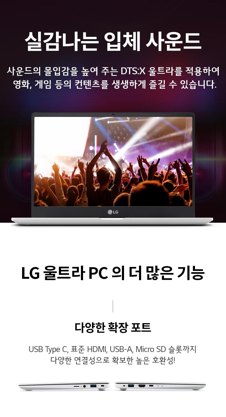 13U70P-GR56K_04.jpg