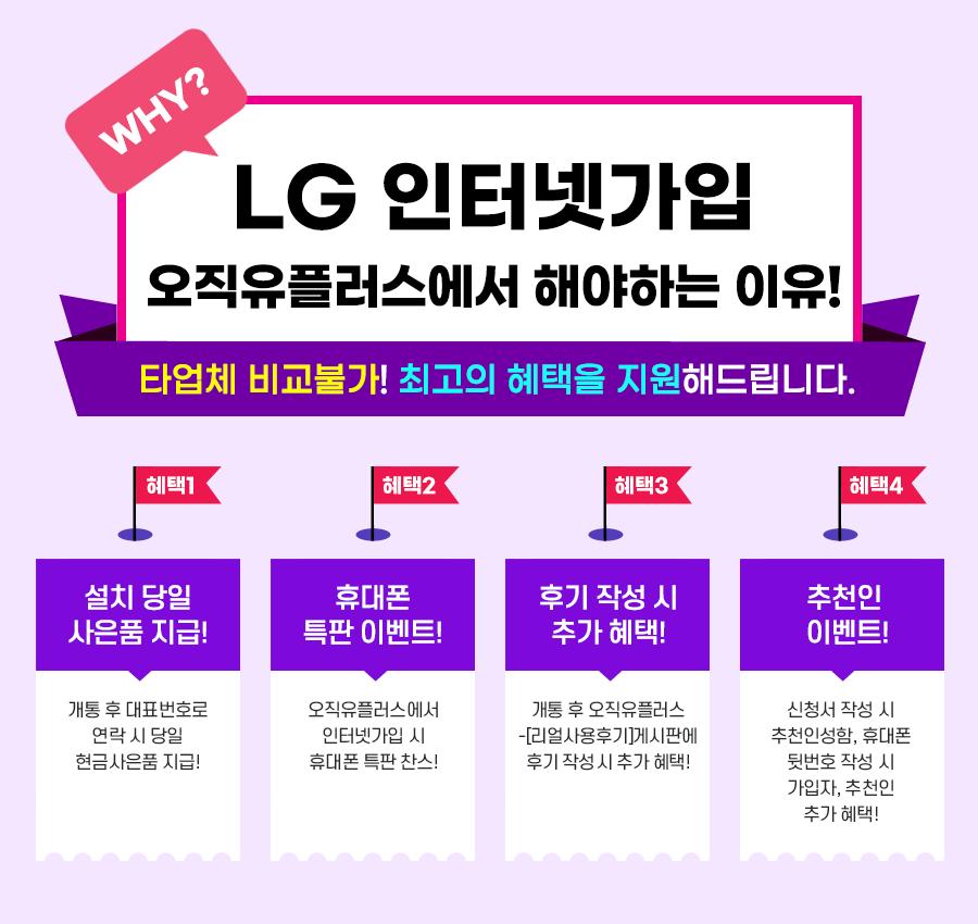 LG_01.png